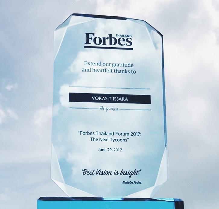 Forbes Thailand Forum 2017