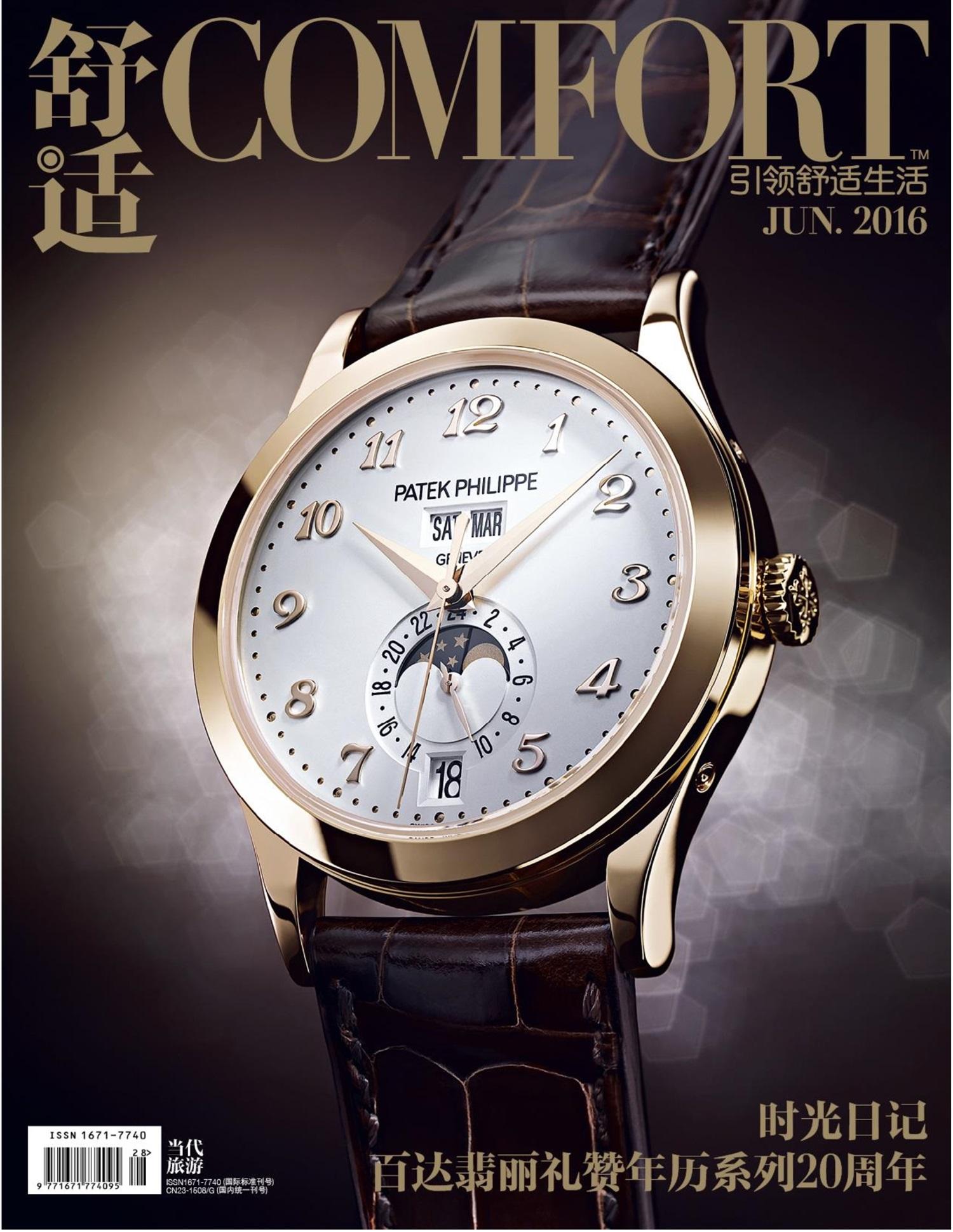 Comfort Magazine