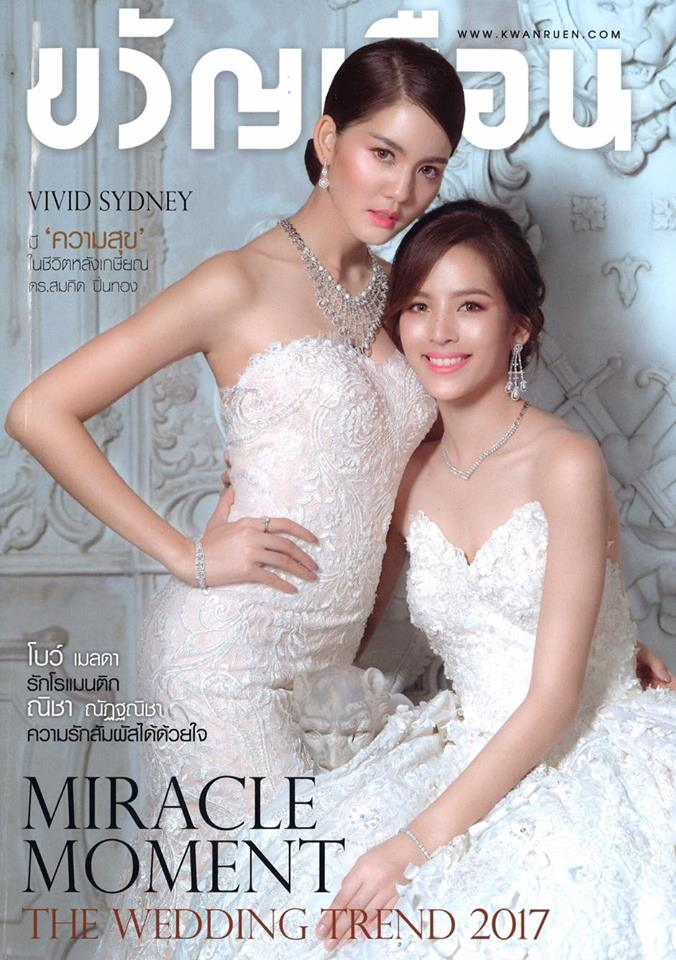 Kwanreun Magazine