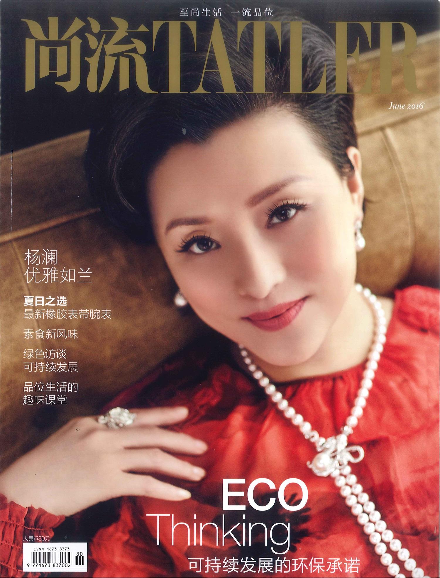 Chinese Tatler