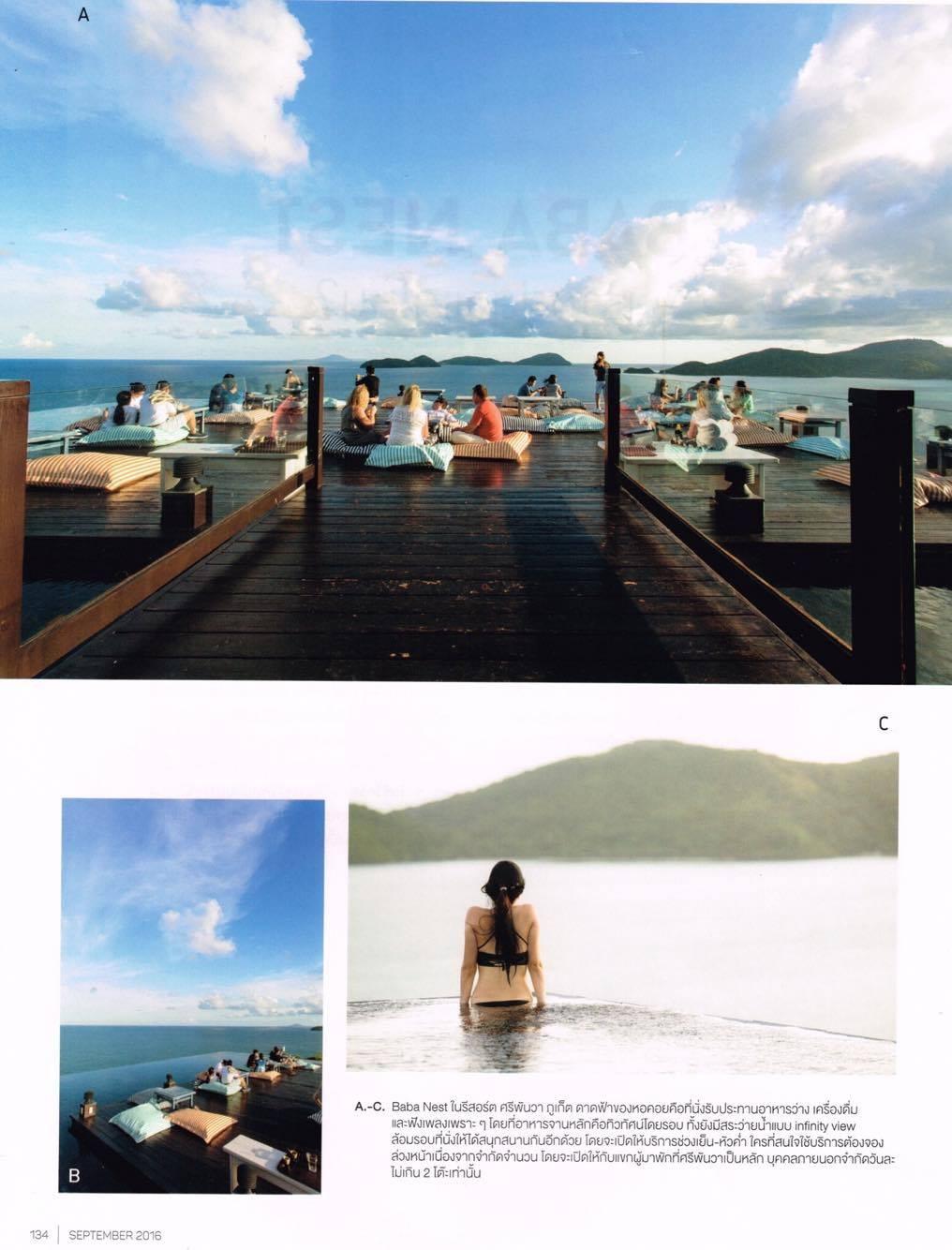 Home & Resort Magazine