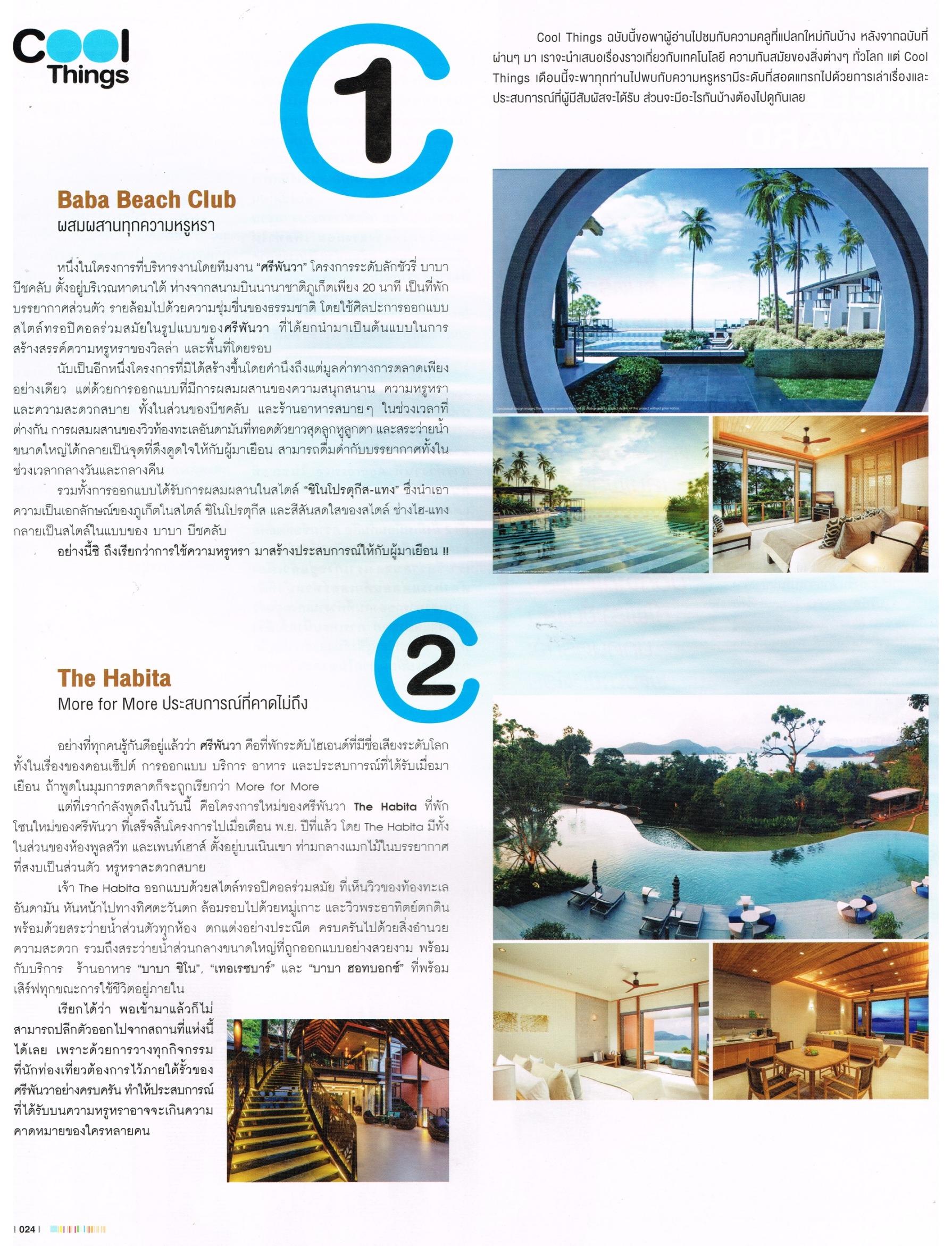 BrandAge Magazine